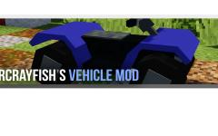 MrCrayfish的载具 (MrCrayfish's Vehicle Mod)