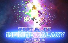 滑稽纪元II:无尽星河 (Huaji Age II:Infinite Galaxy)
