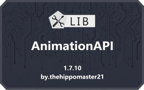AnimationAPI