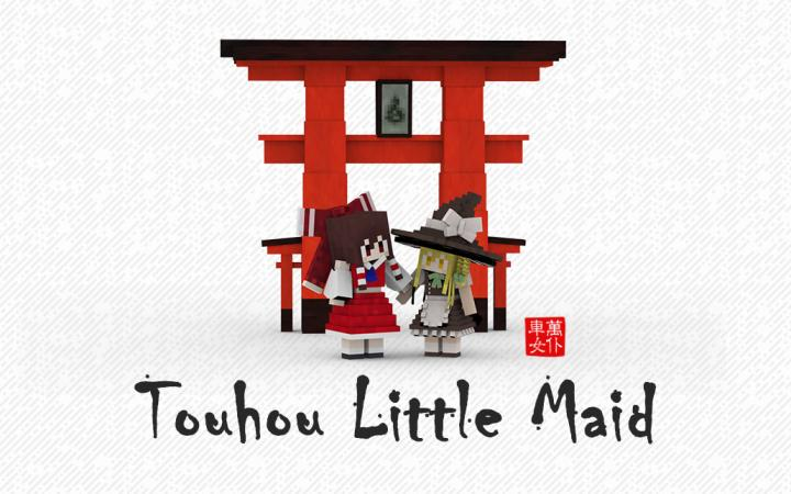 [TLM] 车万女仆 (Touhou Little Maid)